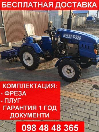 Мототрактор Булат Т-220 2019р +2к плуг+фреза 140! Трактор, минитрактор