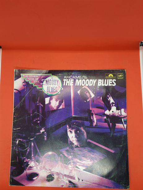 Ансамбль The moody blues винил виниловая пластинка ссср
