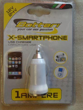 Ładowarka samochodowa USB 1A Bottari - telefon, mp3, mp4