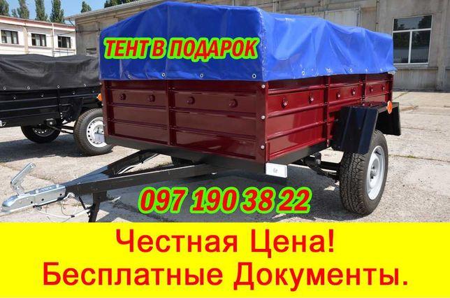 Легковые прицепы Бобёр-Супер 2000 по Цене Завода. Документы+ГАРАНТИЯ!