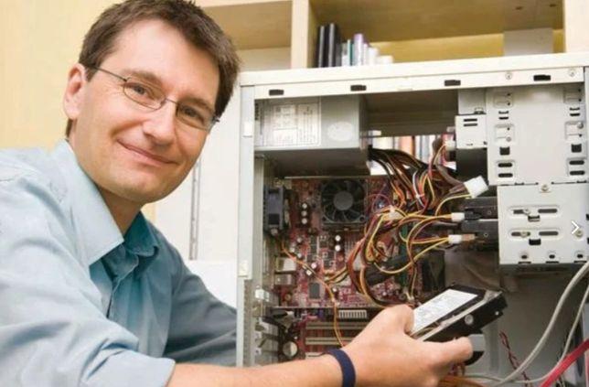Ремонт ноутбуков Компьютерный мастер