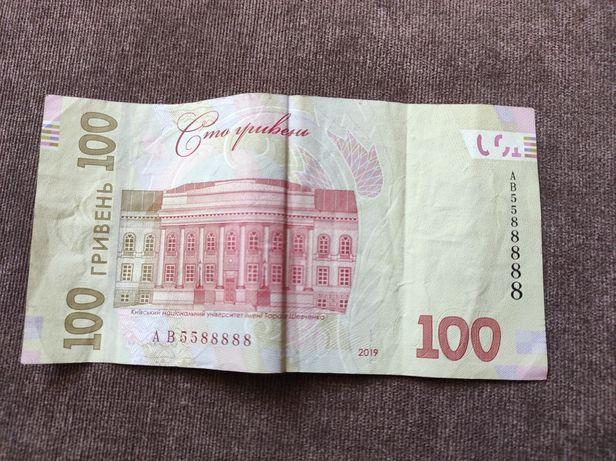 Купюра 100 гривень