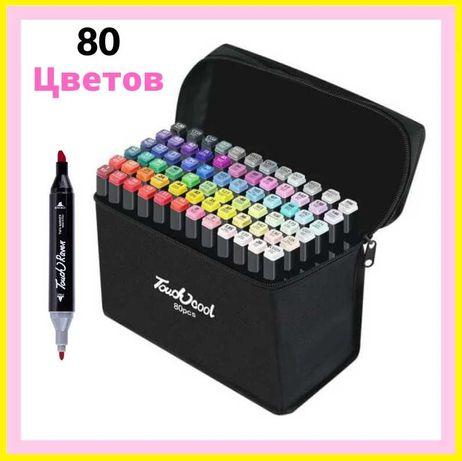 Набор скетч маркеров 80 цветов для рисования
