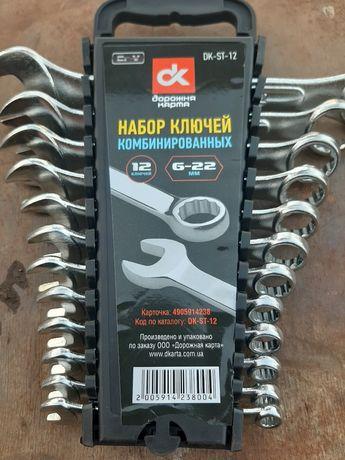 Ключі Ключи Рожково-Накидні 6-22мм. Виробник ДК