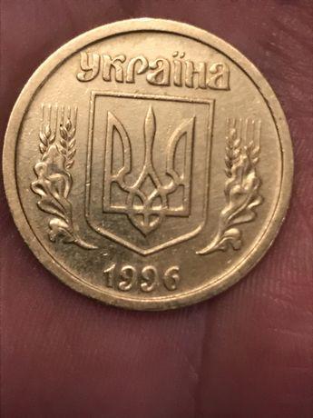 1 гривня -1996 року 80 монет-65 гза 1 штуку.