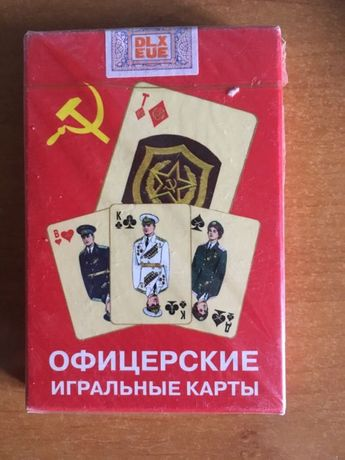 Офицерские игральные карты