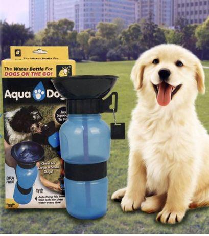 Дорожная поилка для собак Aqua Dog 537 мл Голубая