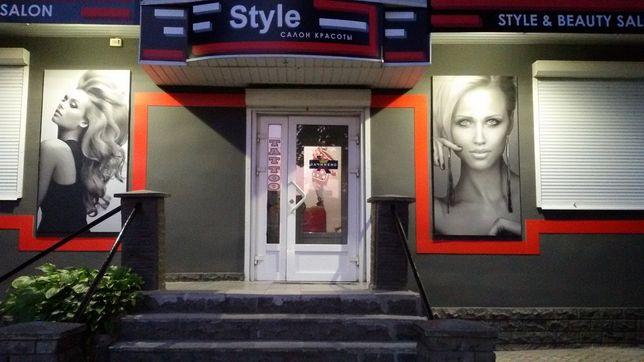 Салон красоты, парикмахерская