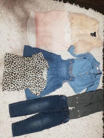 Mega paka sukienka kurtka kamizelka futrzana koszula jeans H&M Smyk