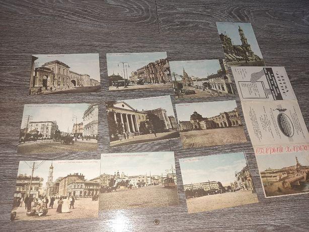 Харьков 10 шт набор открыток Старый Харьков