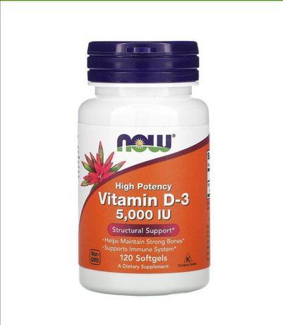Now Foods, высокоактивный витамин D-3, 125 мкг 5000 МЕ, 120 капсул