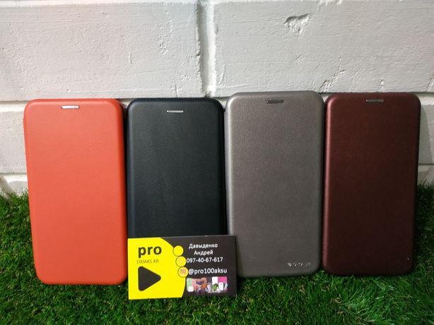 Чехол-книжка Xiaomi Redmi 9,9А,9с/4X/5/5A/6/6A/7/7A,8А,Нот 8 Т