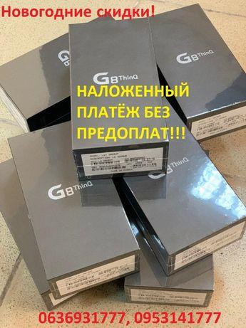 LG G6 G7 G8 V30 V30+ V40 V50 V50S Оригинал Новые Запечатанные