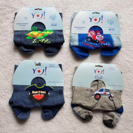 Rajstopki niemowlęce