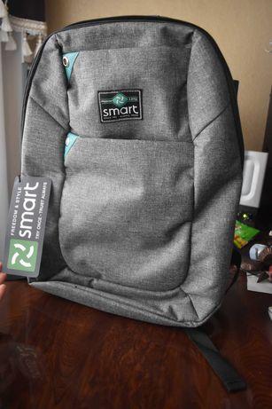 Рюкзак. Рюкзак Smart