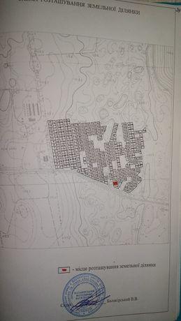 Земля для индивидуального садоводства (0,1200 га)