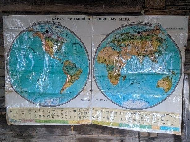 Карта учебная совецкая