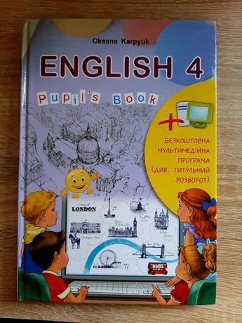 Английский язык 4 класс,О.Карпюк,2015