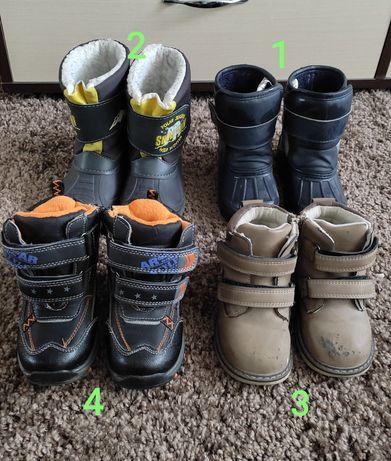 Обувь на мальчика р.20-25