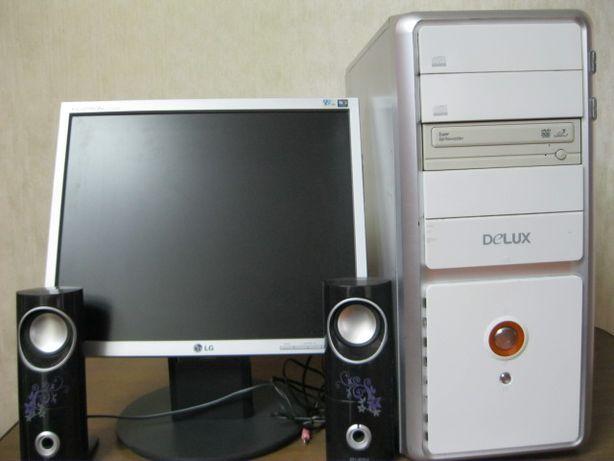 Компьютер Садись и работай.
