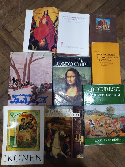 Книги по искусству мистецтву Львов - изображение 1