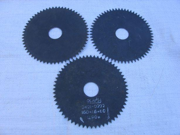 Пильні диски діаметр 160 мм, комплект - 3 штуки.