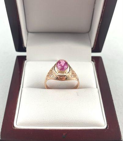 Cudowny ZŁOTY pierścionek PR. 583 (14K), rozmiar 18