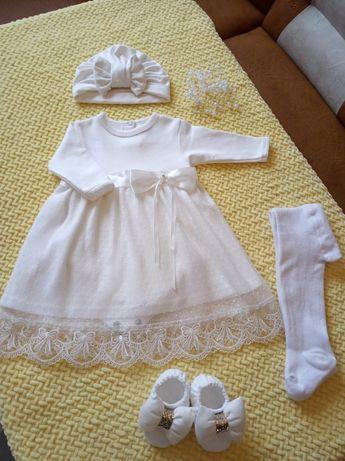 Святковий одяг для маленької принцеси