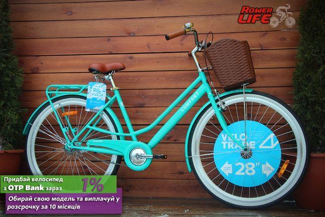 Новый велосипед DOROZHNIK Comfort \Документы\Гарантия