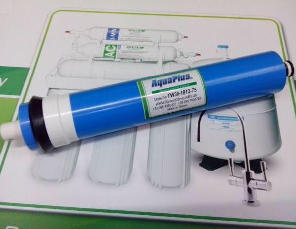 Мембрана AquaPlus TW30-1812-75 для обратного осмоса. Реально 75 галлон