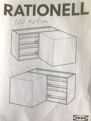 пенал- тумба угловой с выдвижным столиком для кухни нрвый в упа