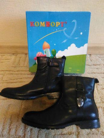 Кожаные ботинки (весна-осень) для мальчика.