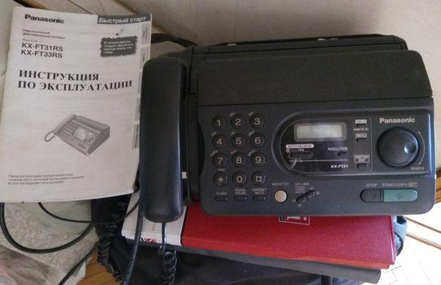 Продам телефон - факс panasonic.