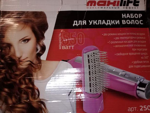 Продам набор для укладки волос