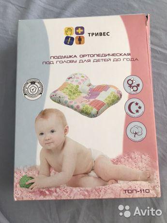 Продам детскую ортопедическую подушку