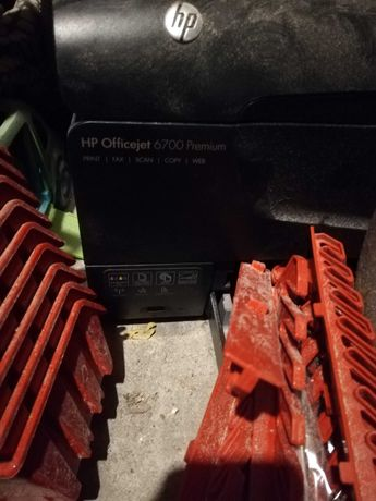 Drukarka hp 6700