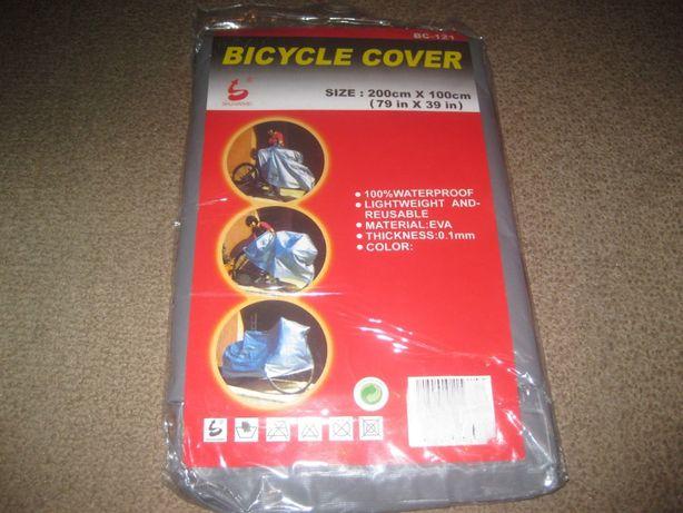 Cobertura Impermeável para Bicicleta/Embalada/Modelo 2