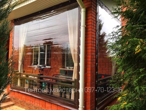 Мягкие окна,тент пвх,гибкие окна на беседки,террасы,шторы