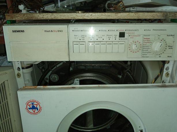 Продам стиральную машину SIEMENS Wash&Dry 6123 (с сушкой)