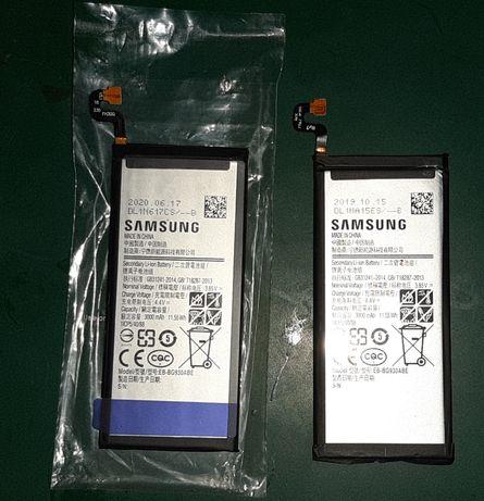 Bateria do Samsung G930F S7