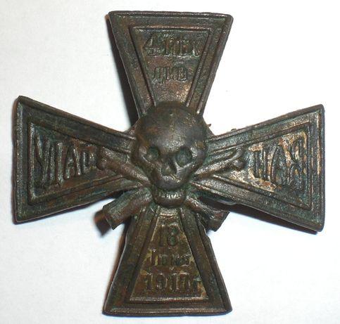 4-я Ударная пехотная дивизия