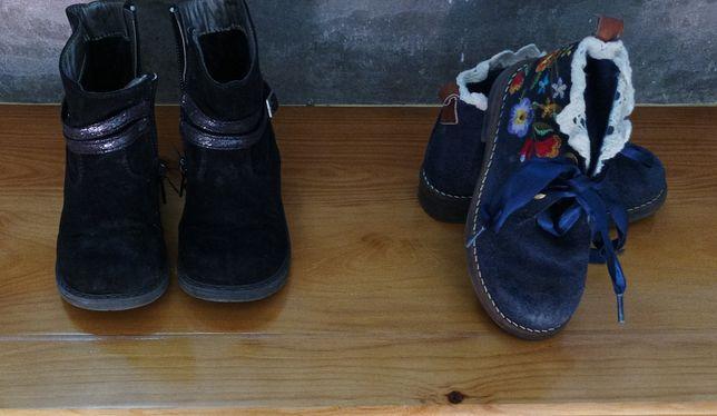 Botas meninas  tamanho 23
