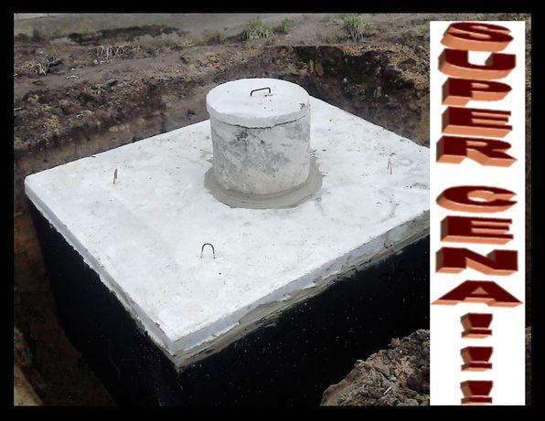szambo 8m3 szamba betonowe zbiornik na deszczówkę piwnica kanał