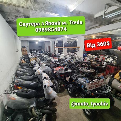Скутера з Контейнера Honda / Suzuki / Yamaha / Без пробігу по Україні