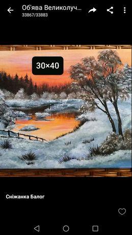 Картини живопис акрилові фарби