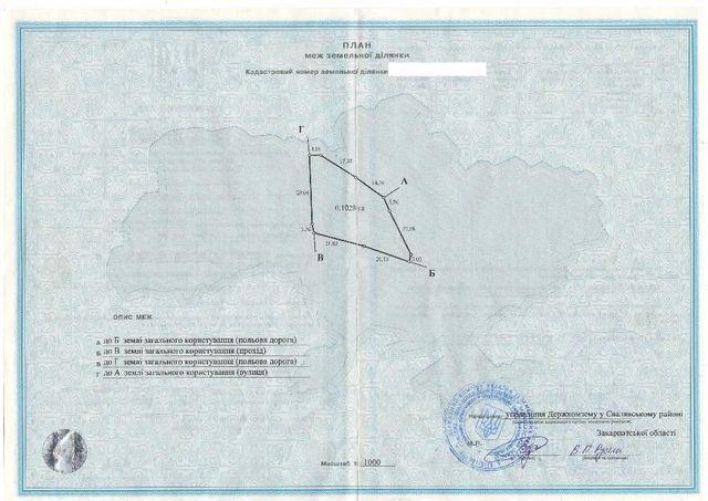 10.28 сот., $2000/сот. Закарпаття, Свалява, с. Голубине