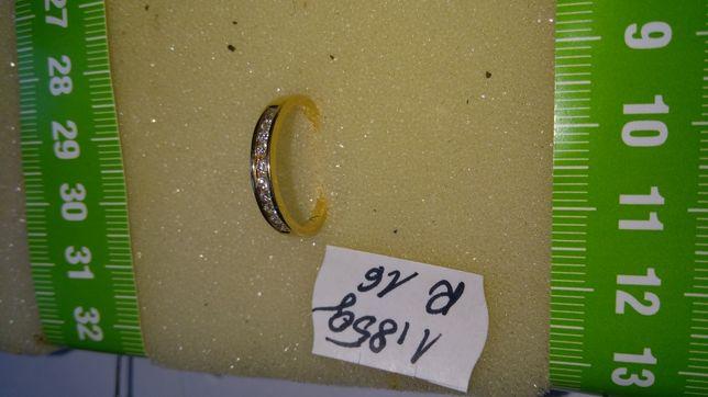 Pierścionek złoty z diamentami w cenie 2000 zł