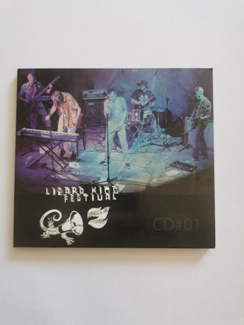 Lizard King Festival CD#1