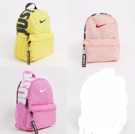 Портфель рюкзак Nike