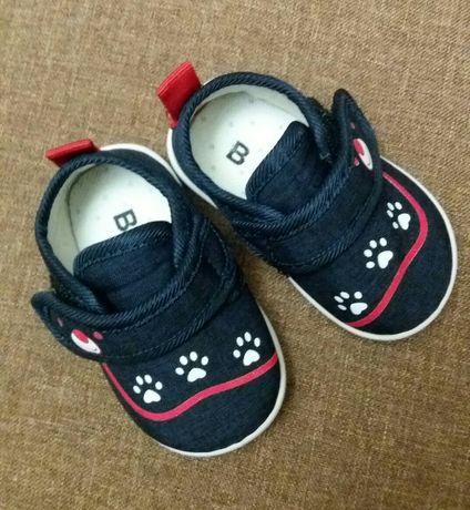 Первая обувка